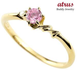 指輪 エンゲージリング イニシャル ネーム M 婚約指輪 ピンクサファイア ダイヤモンド イエローゴールドk10アルファベット 10金 レディース 9月誕生石 送料無料 人気