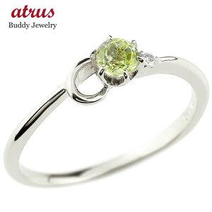 婚約指輪 エンゲージリング イニシャル ネーム C 婚約指輪 ペリドット ダイヤモンド プラチナ 指輪 アルファベット レディース 8月誕生石 人気 女性 の 送料無料