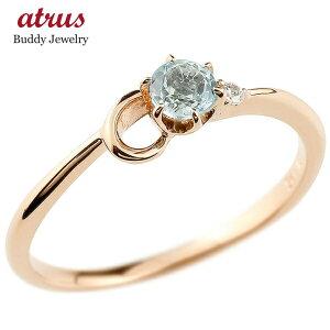 指輪 エンゲージリング イニシャル ネーム C 婚約指輪 アクアマリン ダイヤモンド ピンクゴールドk18アルファベット 18金 レディース 3月誕生石 女性 の 送料無料 人気