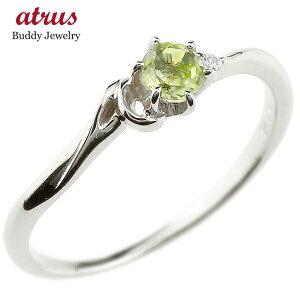 指輪 エンゲージリング イニシャル ネーム A 婚約指輪 ペリドット ダイヤモンド ホワイトゴールドk18アルファベット 18金 8月誕生石 人気 の 送料無料 LGBTQ 男女兼用