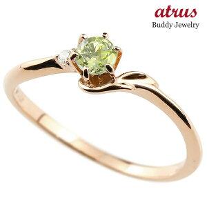 指輪 エンゲージリング イニシャル ネーム F 婚約指輪 ペリドット ダイヤモンド ピンクゴールドk18アルファベット 18金 8月誕生石 人気 の 送料無料 LGBTQ 男女兼用