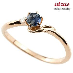 指輪 エンゲージリング イニシャル ネーム F 婚約指輪 ブルーサファイア ダイヤモンド ピンクゴールドk18アルファベット 18金 9月誕生石 人気 の 送料無料 LGBTQ 男女兼用