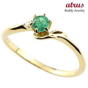 指輪 エンゲージリング イニシャル ネーム F 婚約指輪 エメラルド ダイヤモンド イエローゴールドk18アルファベット 18金 5月誕生石 人気 の 送料無料 LGBTQ 男女兼用