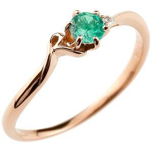 指輪 エンゲージリング イニシャル ネーム R 婚約指輪 エメラルド ダイヤモンド ピンクゴールドk18アルファベット 18金 レディース 5月誕生石 女性 の 送料無料 人気