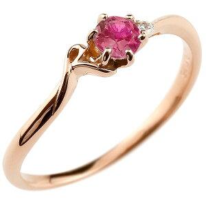 指輪 エンゲージリング イニシャル ネーム R 婚約指輪 ルビー ダイヤモンド ピンクゴールドk18アルファベット 18金 7月誕生石 人気 送料無料 LGBTQ 男女兼用