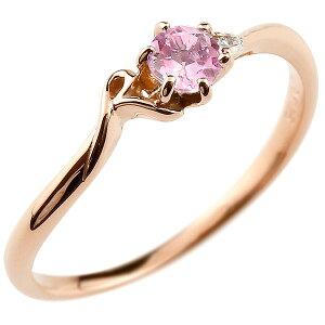 指輪 エンゲージリング イニシャル ネーム R 婚約指輪 ピンクサファイア ダイヤモンド ピンクゴールドk18アルファベット 18金 9月誕生石 人気 の 送料無料 LGBTQ 男女兼用