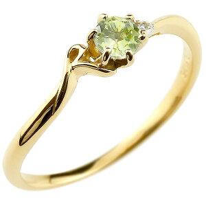 指輪 エンゲージリング イニシャル ネーム R 婚約指輪 ペリドット ダイヤモンド イエローゴールドk18アルファベット 18金 レディース 8月誕生石 人気 女性 の 送料無料