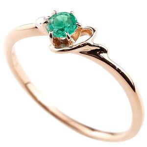 指輪 エンゲージリング イニシャル ネーム Y 婚約指輪 エメラルド ダイヤモンド ピンクゴールドk10アルファベット 10金 5月誕生石 人気 の 送料無料 LGBTQ 男女兼用