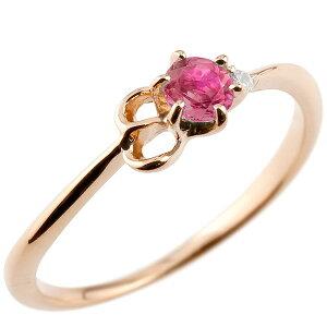 指輪 エンゲージリング イニシャル ネーム E 婚約指輪 ルビー ダイヤモンド ピンクゴールドk18アルファベット 18金 レディース 7月誕生石 送料無料 人気