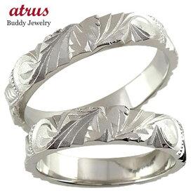 結婚指輪 ハワイアンジュエリー ペアリング ノーブルシルバー シルバー ホーニング マリッジリング シンプル 人気 パートナー 送料無料