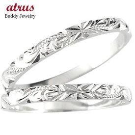 結婚指輪 ハワイアンペアリング 人気 シルバー925 スクロール 波 2本セット 地金リング sv925 ストレート カップル 贈り物 誕生日プレゼント ギフト ファッション パートナー 送料無料