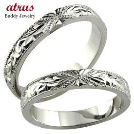 ハワイアンジュエリー ペアリング 人気 結婚指輪 シルバー マリッジリング ミル打ち 地金リング sv925 ストレート カップル 贈り物 誕生日プレゼント ギフト ファッション パートナー 送料無料