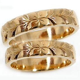 ペアリング ハワイアン 人気 結婚指輪 ピンクゴールドk18 ブルメリア 花 マイレ 葉 地金リング 18金 k18pg ストレート カップル ブライダル結婚指輪 シンプル結婚指輪 人気結婚指輪 ペア シンプル 2本セット 彼女 結婚記念日 パートナー 送料無料
