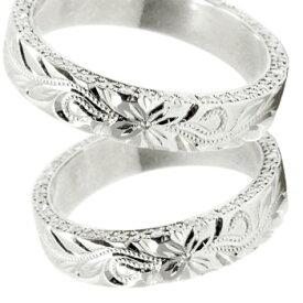 結婚指輪 ハワイアン ダイヤモンドペアリング マリッジリング シルバー ミル打ち ミル ダイヤ ストレート カップル 贈り物 誕生日プレゼント ギフト ファッション パートナー 送料無料