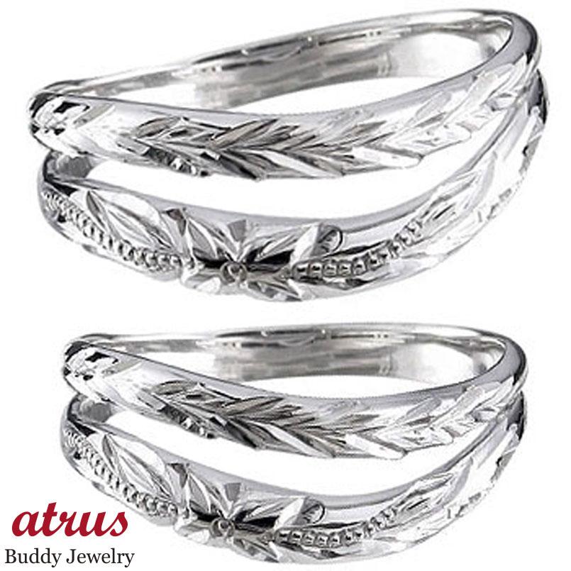 ハワイアンジュエリー ペアリング 人気 結婚指輪 マリッジリング シルバー ミル打ち 地金リング sv925 カップル 贈り物 誕生日プレゼント ギフト ファッション
