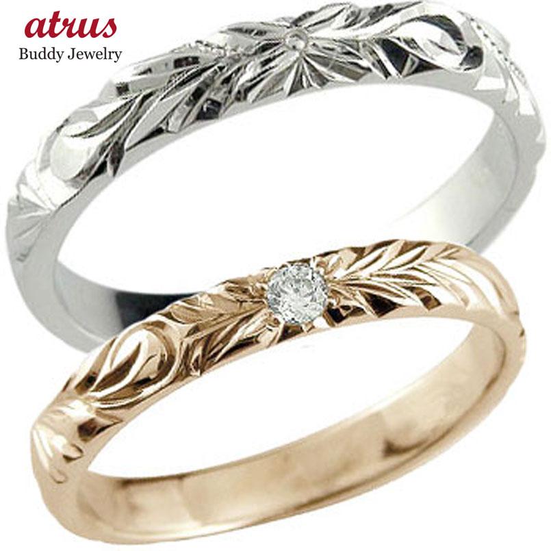 ハワイアンペアリング 人気 ホワイトゴールドk18 ピンクゴールドk18 結婚指輪 k18 ダイヤ 一粒 ダイヤ ハワイアンジュエリー2本セット 18金 k18wg k18pg 贈り物 誕生日プレゼント ギフト ファッション