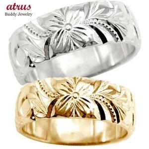 ハワイアンペアリング 人気 プラチナリング ピンクゴールドk18 結婚指輪 k18PG 結婚記念リング ハワイアンジュエリー2本セット 地金リング 18金 pt900 贈り物 誕生日プレゼント ギフト ファッシ