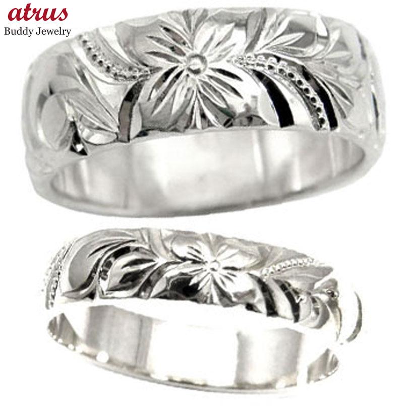 ハワイアンジュエリー ペアリング 人気 プラチナ 結婚指輪 マリッジリング 地金リング pt900 ストレート カップル 贈り物 誕生日プレゼント ギフト ファッション