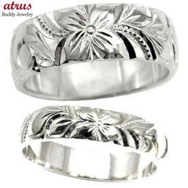 ハワイアンペアリング 人気 シルバー925 結婚指輪 sv925 ハワイアンジュエリー2本セット 地金リング ストレート カップル 贈り物 誕生日プレゼント ギフト ファッション パートナー 送料無料