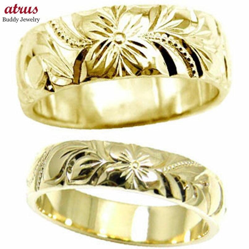 【送料無料】ハワイアンジュエリー ペアリング 人気 イエローゴールドk18 結婚指輪 マリッジリング 地金リング 18金 k18yg ストレート カップル 贈り物 誕生日プレゼント ギフト ファッション