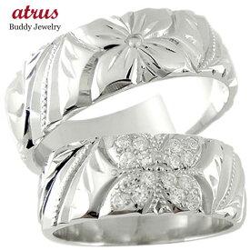 ハワイアンペアリング 人気 ダイヤモンド ダイヤ シルバーリング 結婚指輪 2本セット sv925 ミル打ち ミル ストレート カップル 贈り物 誕生日プレゼント ギフト ファッション パートナー 送料無料