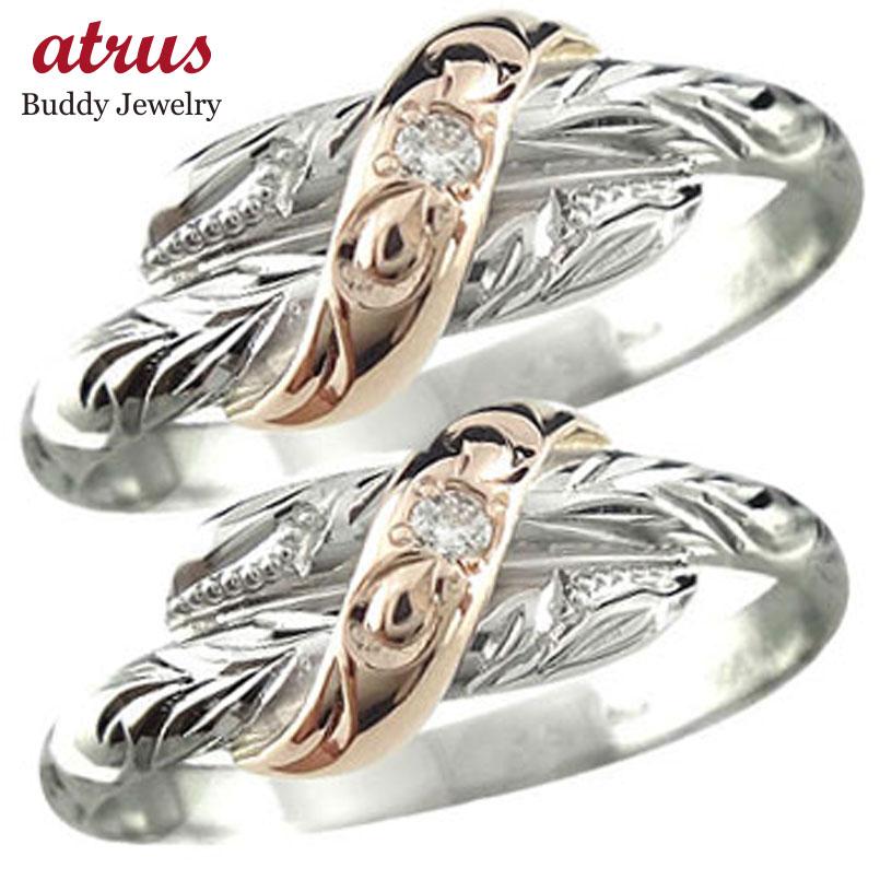 ハワイアンジュエリー 結婚指輪 マリッジリング ペアリング 人気 ホワイトゴールドk18 ピンクゴールドk18 コンビネーションリング 地金リング 18金 k18wg k18pg 贈り物 誕生日プレゼント ギフト ファッション