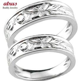 ハワイアンジュエリー 結婚指輪 マリッジリング ペアリング 人気 シルバー 地金リング sv925 ストレート カップル 贈り物 誕生日プレゼント ギフト ファッション パートナー 送料無料