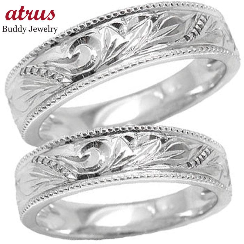ハワイアンジュエリー 結婚指輪 マリッジリング ペアリング 人気 シルバー ミル打ち 地金リング sv925 ストレート カップル 贈り物 誕生日プレゼント ギフト ファッション