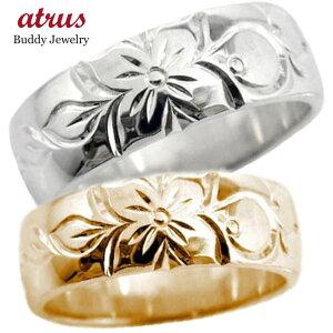 ペアリング 結婚指輪 ハワイアンジュエリー マリッジリング ホワイトゴールドk18 ピンクゴールドk18 シンプル 人気 プレゼント 女性 送料無料 の 2個セット
