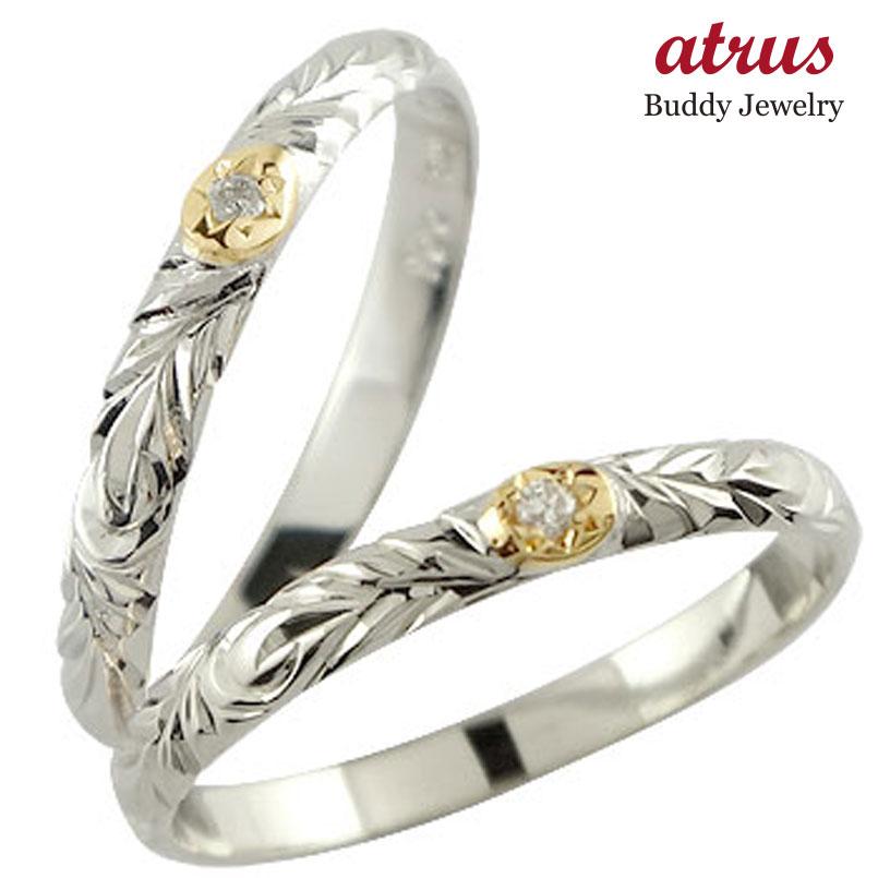 ペアリング ハワイアンジュエリー 人気 結婚指輪 一粒 マリッジリング ホワイトゴールドk18 コンビ 18金 k18wg k18yg ストレート カップル2.3 贈り物 誕生日プレゼント ギフト ファッション
