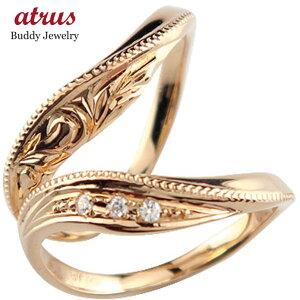 ペアリング 結婚指輪 ゴールド ハワイアンジュエリー ダイヤモンド マリッジリング ピンクゴールドk18 結婚式 ダイヤ 18金 ストレート カップル 送料無料 の 2個セット 人気