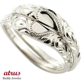 ハワイアン ペアリング 人気 結婚指輪 ハート シルバー 地金リング sv925 ストレート カップル ブライダル結婚指輪 シンプル結婚指輪 人気結婚指輪 ペア シンプル 2本セット 彼女 結婚記念日 贈り物 誕生日プレゼント ギフト パートナー 送料無料