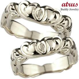 ハワイアン ペアリング 人気 結婚指輪 ハート シルバー 地金リング sv925 ストレート カップル 贈り物 誕生日プレゼント ギフト ファッション パートナー 送料無料