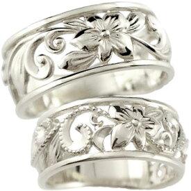 ハワイアン ペアリング 人気 結婚指輪 ミル打ち 幅広 透かし シルバー 地金リング sv925 ストレート カップル 贈り物 誕生日プレゼント ギフト ファッション パートナー 送料無料