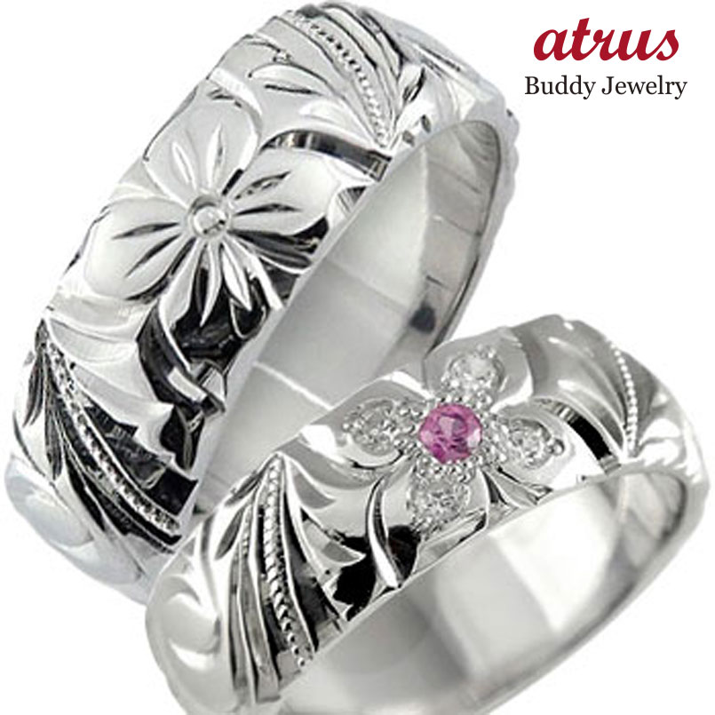ペアリング ハワイアン 人気 結婚指輪 ピンクトルマリン キュービック 幅広 シルバー sv925 ストレート カップル 贈り物 誕生日プレゼント ギフト ファッション