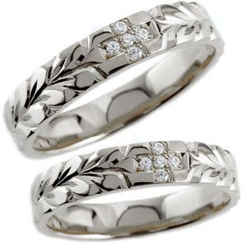 ハワイアンジュエリー ペアリング クロス 天然ダイヤモンド ダイヤ 結婚指輪 マリッジリング シルバー ストレート カップル 贈り物 誕生日プレゼント ギフト ファッション