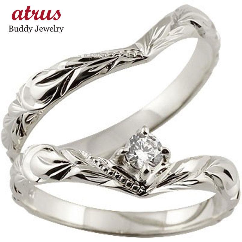 ハワイアンジュエリー ホワイトゴールド ペアリング ダイヤモンド 結婚指輪 マリッジリング ハワイアンリング V字 k18 カップル 贈り物 誕生日プレゼント ギフト ファッション