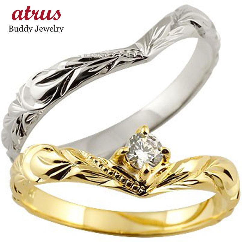【送料無料】ハワイアンジュエリー ホワイトゴールド イエローゴールドk18 ペアリング ダイヤモンド 結婚指輪 マリッジリング ハワイアンリング V字 k18 カップル 贈り物 誕生日プレゼント ギフト ファッション