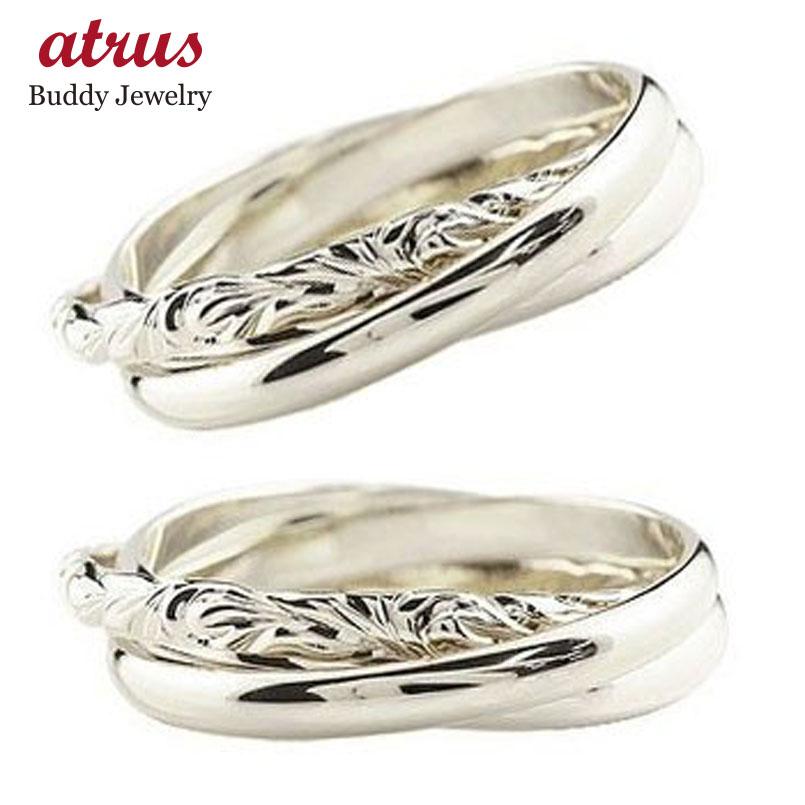 ハワイアンジュエリー ペアリング 結婚指輪 マリッジリング 3連リング 甲丸リング シルバーリング 地金リング sv925 ストレート カップル ハワイアンリング 贈り物 誕生日プレゼント ギフト ファッション
