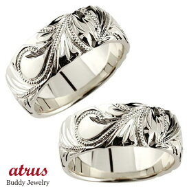 ハワイアンジュエリー 結婚指輪 ペアリング 結婚指輪 マリッジリング プラチナ 幅広 指輪 地金リング ミル打ち ストレート カップル 女性 送料無料 の 2個セット