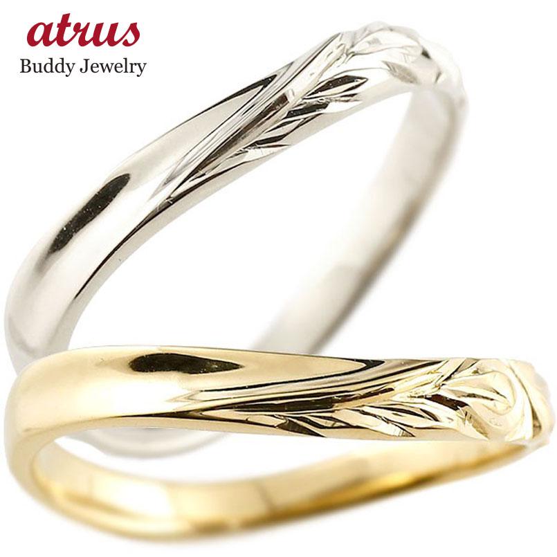 ハワイアンジュエリー ペアリング 結婚指輪 マリッジリング プラチナ イエローゴールドk18 ハワイアンリング V字 地金 pt900 カップル 贈り物 誕生日プレゼント ギフト ファッション