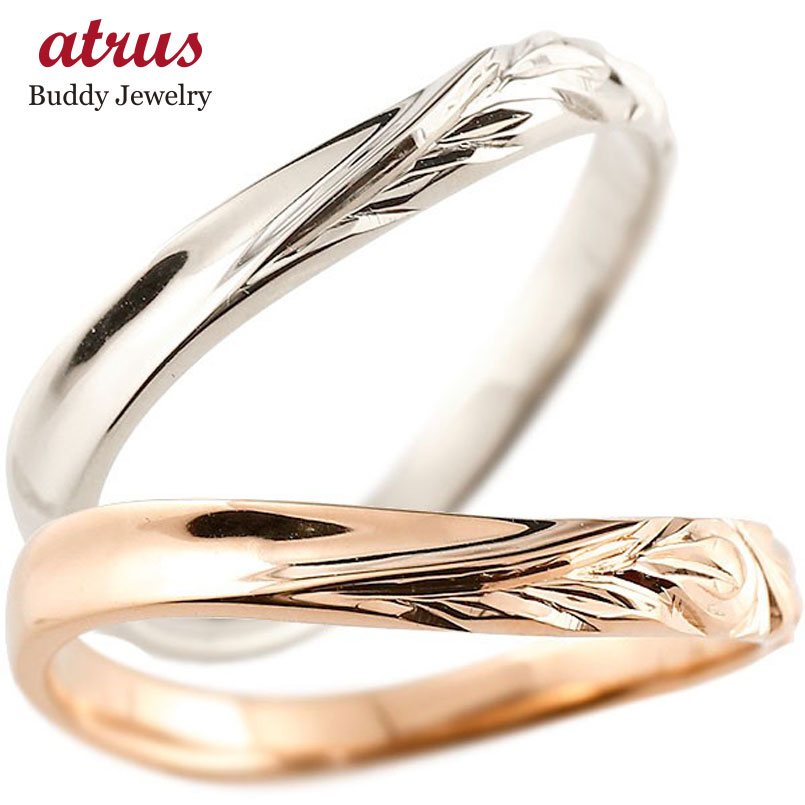 【送料無料】ペアリング 結婚指輪 ハワイアンジュエリー マリッジリング プラチナ ピンクゴールドk18 ハワイアンリング V字 地金 pt900 カップル 贈り物 誕生日プレゼント ギフト ファッション