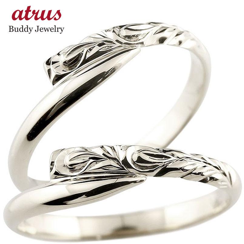 ペアリング ハワイアンジュエリー 結婚指輪 マリッジリング プラチナ ハワイアンリング スパイラル 地金 pt900 カップル 贈り物 誕生日プレゼント ギフト ファッション Xmas Christmas