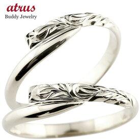 ハワイアンジュエリー ペアリング 結婚指輪 マリッジリング シルバーsv ハワイアンリング スパイラル 地金 sv カップル 贈り物 誕生日プレゼント ギフト ファッション パートナー 送料無料
