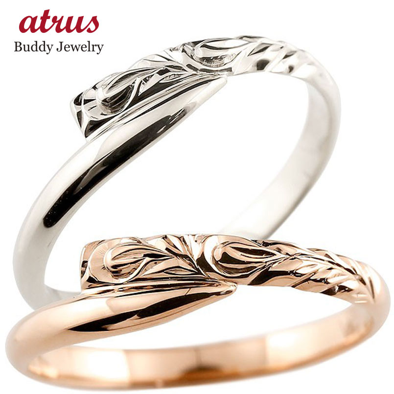 ハワイアンジュエリー ペアリング 結婚指輪 マリッジリング ホワイトゴールドk10 ピンクゴールドk10 ハワイアンリング スパイラル 地金 k10 カップル 贈り物 誕生日プレゼント ギフト ファッション