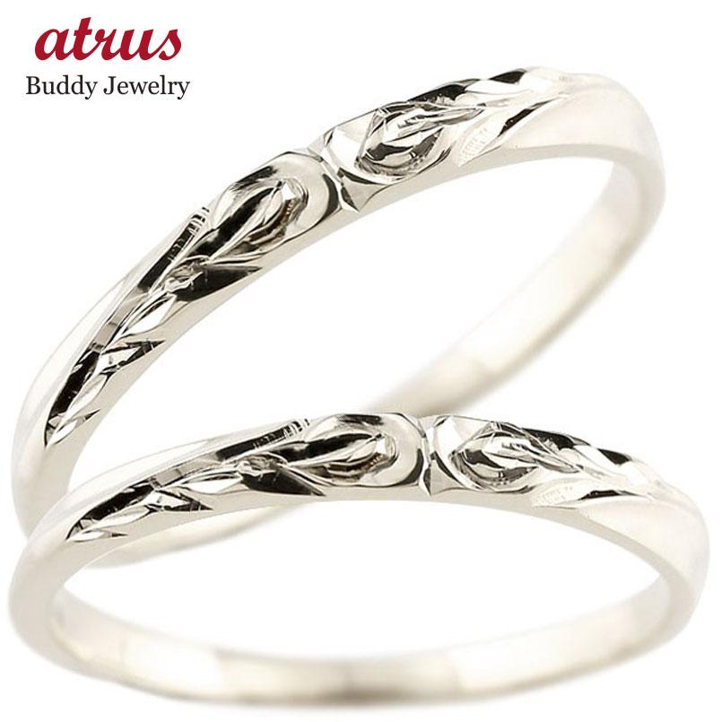 ハワイアンジュエリー ペアリング 結婚指輪 マリッジリング プラチナ ハワイアンリング ストレート 地金 pt900 カップル 贈り物 誕生日プレゼント ギフト ファッション