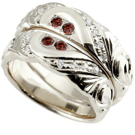 結婚指輪 ペアリング ハワイアンジュエリー ガーネット ダイヤモンド シルバー 幅広 指輪 マリッジリング ハート ストレート カップル プロポーズ 記念日 誕生日 マリッジリング 贈り物 誕生日プレゼント ギフト ファッション パートナー
