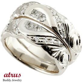 結婚指輪 ペアリング ハワイアンジュエリー ダイヤモンド シルバー 幅広 指輪 マリッジリング ハート ストレート カップル プロポーズ 記念日 誕生日 マリッジリング 贈り物 誕生日プレゼント ギフト ファッション パートナー