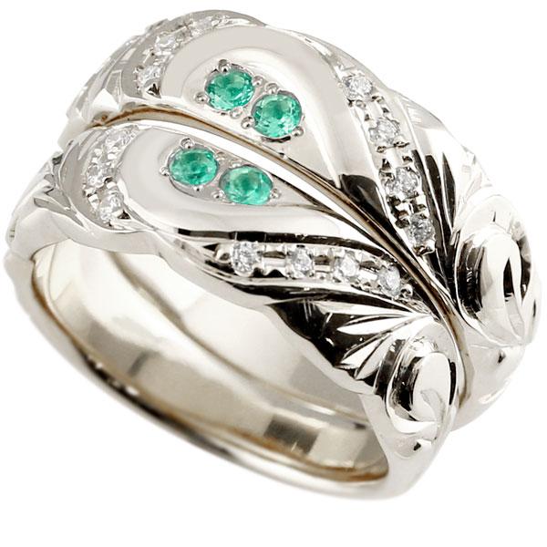結婚指輪 ペアリング ハワイアンジュエリー エメラルド ダイヤモンド ホワイトゴールドk10 幅広 指輪 マリッジリング ハート ストレート カップル 10金 プロポーズ 記念日 誕生日 マリッジリング 贈り物 誕生日プレゼント ギフト