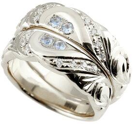 結婚指輪 ペアリング ハワイアンジュエリー ブルームーンストーン ダイヤモンド シルバー 幅広 指輪 マリッジリング ハート ストレート カップル プロポーズ 記念日 誕生日 マリッジリング 贈り物 誕生日プレゼント ギフト ファッション パートナー